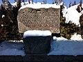 MUGHNI Saint Gevorg Monastery (khatchkars) 27.jpg