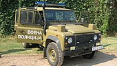 Macedonian Army Land Rover.jpg
