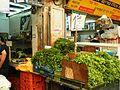 Mahane Yehuda Market ap 018.jpg
