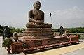 Mahavir statue, Ahimsa sthal, Mehrauli.jpg