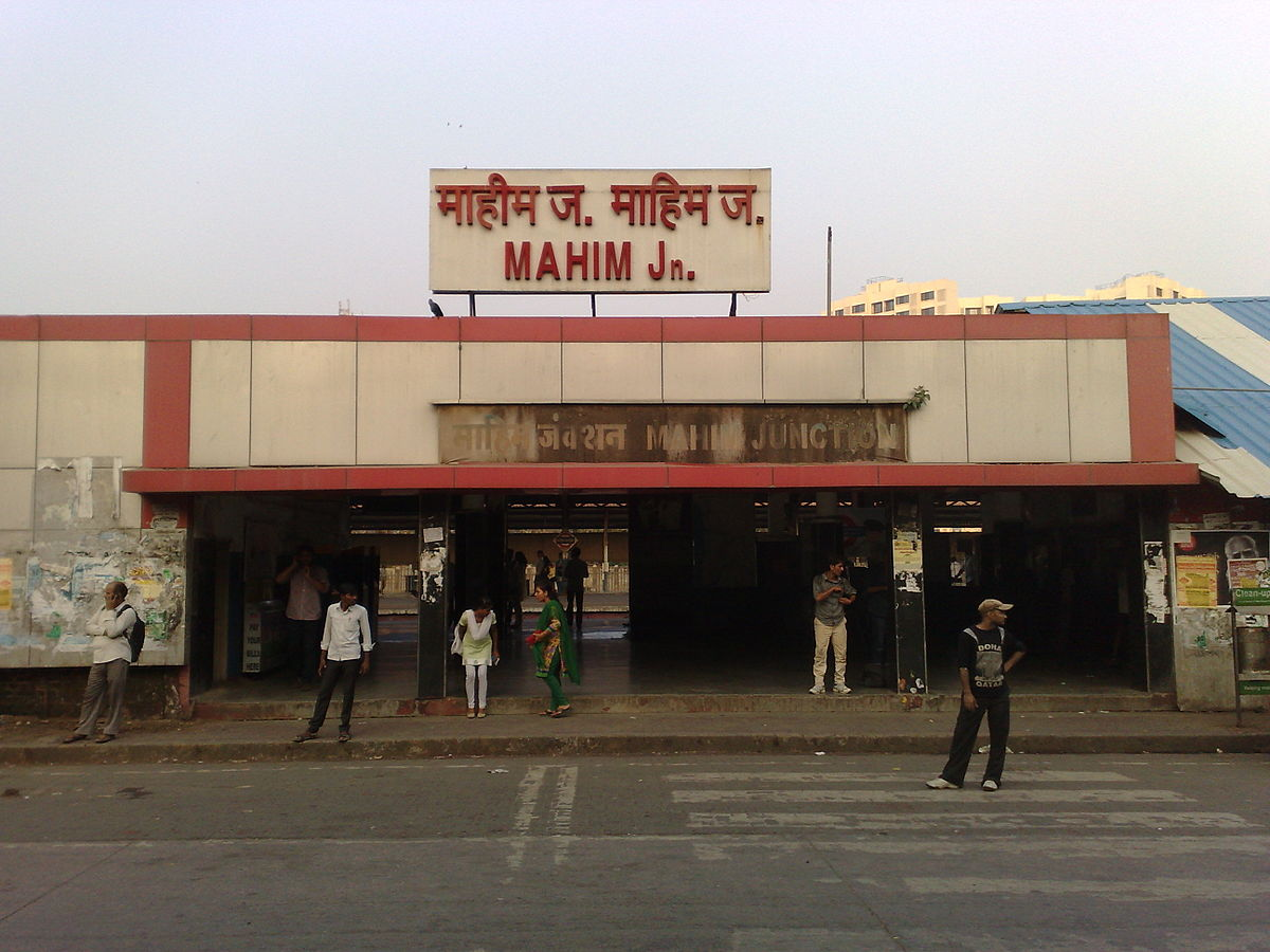 Mahim railway station - Wikipedia