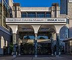 Main entrance to Royal British Columbia Museum, Victoria, British Columbia 06.jpg