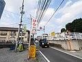 Mamedocho, Kohoku Ward, Yokohama, Kanagawa Prefecture 222-0032, Japan - panoramio.jpg