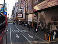 Manhattan New York City 2009 PD 20091129 060.JPG