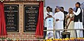 Manmohan Singh laying the foundation stone for the development of the Kishangarh Airport, in Ajmer, Rajasthan. The Governor of Rajasthan, Smt. Margaret Alva, the Union Minister for Civil Aviation, Shri Ajit Singh.jpg