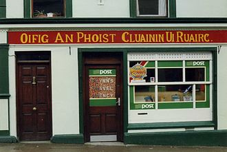 Manorhamilton - Manorhamilton Post Office