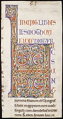 Manuscript Illumination with Initial H, from a Bible MET MED745cropped.jpg