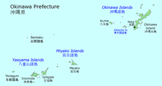 Yaeyama Islands - Location of the Yaeyama Islands in Okinawa Prefecture