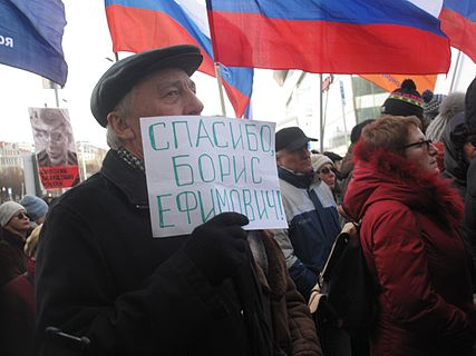 March in memory of Boris Nemtsov in Moscow (2017-02-26) 39.jpg