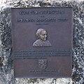 Margarete Steiff memorial stone Giengen.jpg