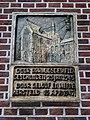 Maria Ten Hemel Opneming, Roermond, plaquette restauratie na oorlog.JPG