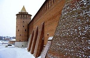 Kolomna - Kolomna Kremlin