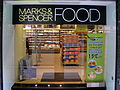 Marks and Spencer Food Store HK 2010.jpg