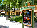 Mary Brickell Village sign.jpg