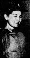 Mary Greyeyes portrait.png