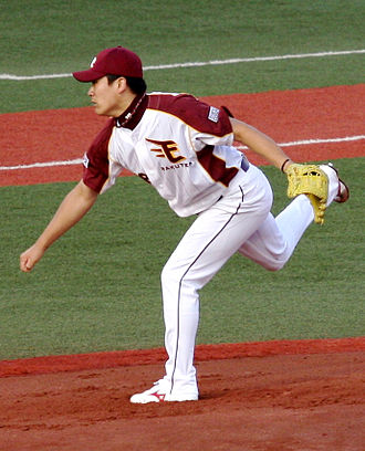 2013 Japan Series - Eagles' pitcher Masahiro Tanaka struck out 12 in his complete game Game 2 victory.