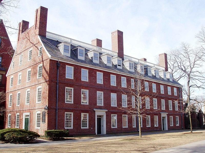 Massachusetts Hall, Harvard University.JPG