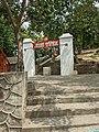 Mata temple Hari Parbat Faridabad.jpg