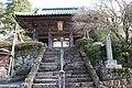 Matsunoo-dera (Maizuru) Niomon.jpg