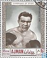 Max Schmeling 1969 Ajman stamp.jpg