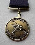 Medal Airborne Wandeltocht.jpg
