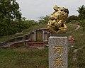 Melaka Malaysia Chinese-Cemetery-at-Bukit-Cina-05.jpg