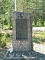 Memorial of the 3rd fortification battalion.jpg