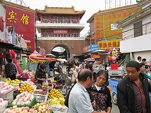 Mengcheng County - Image: Meng Cheng