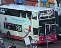 Metro (Belfast) bus 2950 (TCZ 9950) 2003 Volvo B7TL Transbus ALX400, 28 February 2011.jpg