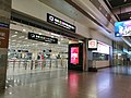 Metro Hongqiao Railway Station north entrance after security area adjustment.jpg