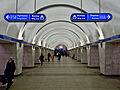 Metro SPB Line2 Prospekt Prosvescheniya.jpg