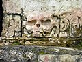 Mexico-2502 - Temple of the Skull (2214679862).jpg