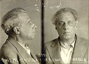 Vsevolod Meyerhold - Meyerhold's mugshot, taken at the time of his arrest by Soviet police