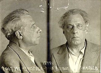 Vsevolod Meyerhold - Meyerhold's mugshot, taken at the time of his arrest by Soviet police