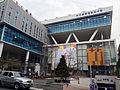 Mia-dong Comunity Service Center 20140124 100705.jpg