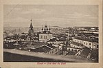 Miensk, Daminikanskaja-Małaja Bernardynskaja. Менск, Дамініканская-Малая Бэрнардынская (1918) (2).jpg