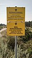 Military training ground Großmittel-warning sign at border-exclusion zone de+en-ar-9to16 PNr°0508.jpg