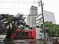 Minakami Onsen Sokai Hotel 1.jpg