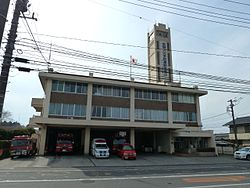 Mito fire fighting headquarters.jpg