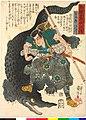 Miyamoto Musashi 宮本無三四 (BM 2008,3037.15803).jpg