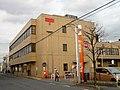 Miyoshi Post office (Saitama).jpg