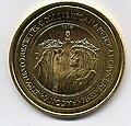 Moneda juana y Carlos I.JPG