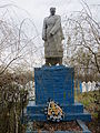 Monument im Makiyivka 06.JPG