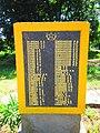 Monument to Soviet soldiers-compatriots in Ploske, Velykyi Burluk Raion by Venzz 08.jpg