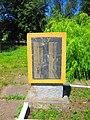 Monument to Soviet soldiers-compatriots in Ploske, Velykyi Burluk Raion by Venzz 10.jpg