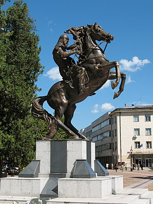 Lovech - Statue of the medieval Bulgarian warrior