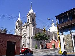 Moquegua Complejo Santo Domingo2.jpg