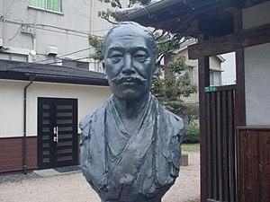 Mori Ōgai - Mori Ōgai's statue at his house in Kokurakita Ward, Kitakyūshū