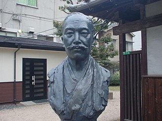 Mori Ōgai - Mori Ōgai's statue at his house in Kokurakita Ward, Kitakyūshū