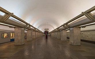 Polyanka (Moscow Metro) - Image: Mos Metro Polyanka asv 2018 01
